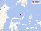印度尼西亚苏拉威西海发生5.7级地震 震源深度350千米