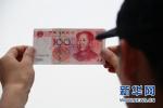 """邢台:支持外贸发展""""十二条""""帮扶措施出台"""