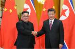 [图解]抢先看!习近平总书记首访朝鲜,意义重大!