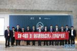 祝贺!这是中国第54处世界遗产