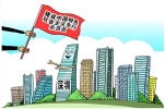 扩大开放,双城并进,上海、深圳勇立潮头再出发!
