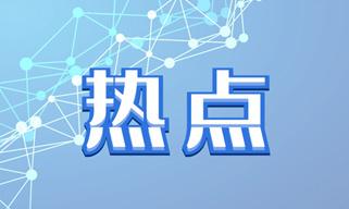 """人民网评:《苹果日报》就是香港社会的一只""""毒苹果"""""""