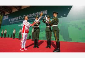 第七届世界军人运动会四大猜想