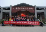 河南郏县积极打造红色教育阵地 传承红色基因