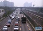 明日石家庄这些路段将实行交通管制 请注意绕行