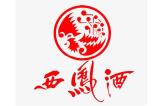 """西凤再走""""丝绸路"""" 携手商源 """"南征""""开疆拓土"""