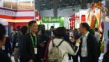 2019农产品区域公用品牌山东数量全国居首