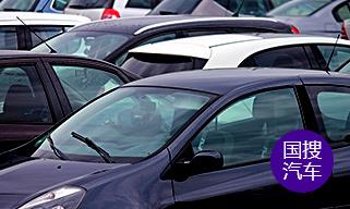 10月份汽车产销仍未回暖 部分企业却逆势增长