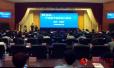 中科院多个产学研合作项目在江苏沛县签约落地