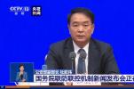 公安部副部长:防疫期间49名民警辅警牺牲