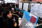 秦皇岛发放稳岗返还资金2.67亿元 惠及4147家企业
