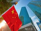 一季度中国经济怎么看?国家统计局10位司局长权威解读