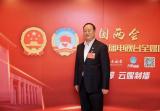 濮阳市委书记宋殿宇:向着决胜全面小康目标奋力前行