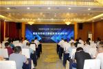 漯河市网络文明实践月正式启动