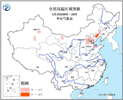 图片来源:中国天气网
