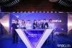 在杭州的这家孵化器 创业者为何来自美国和以色列