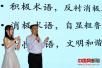 北京高校教授倡议残疾用语中性化