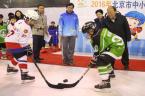 中小學生校際冰球聯賽