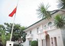 我国驻菲使馆提醒在菲中国公民近期注意安全