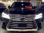 17款雷克萨斯LX570 霸气SUV凌志专享优惠