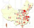 力压杭州!全国购房压力出炉 南京购房需要34.6年