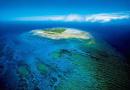 G7峰会联合公报对南海指手划脚 外交部:强烈不满