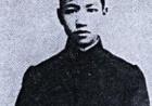 罕见!少年胡适与陈寅恪的捐款记录