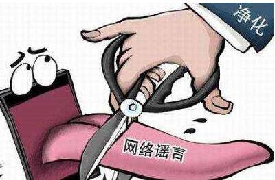 谣言棉花式肉松网络需拘留v谣言事实将警惕-牛丸皮皮虾图片