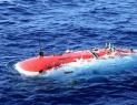 探索海洋中的珠穆朗玛