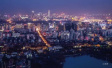 本周六来泰禾·昌平拾景园 听这位大咖论道城市经济发展