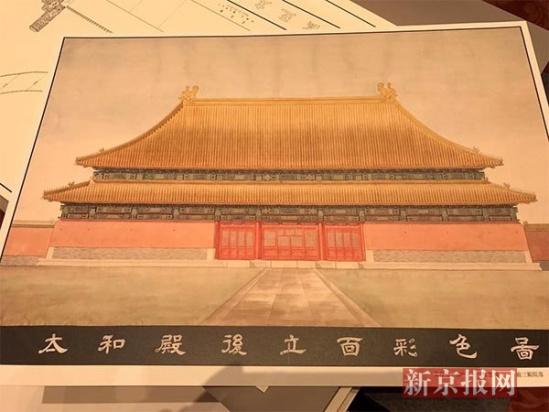 单霁翔说,这些图纸对于研究中国古代城市布局,传承建筑设计理念具有图片