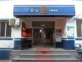 沈阳皇姑区8个派出所重新装修 窗口业务照常办理