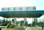 宁马高速未扩建先维修 工期持续至今年8月底