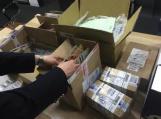 江苏线上随机抽查跨境电商40批进口商品 24批不合格