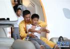 """海航旅业联合旗下企业举办""""六一""""航空嘉年华"""