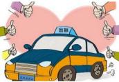女子出租车上生女婴 哈尔滨的哥闯红灯10分钟送医