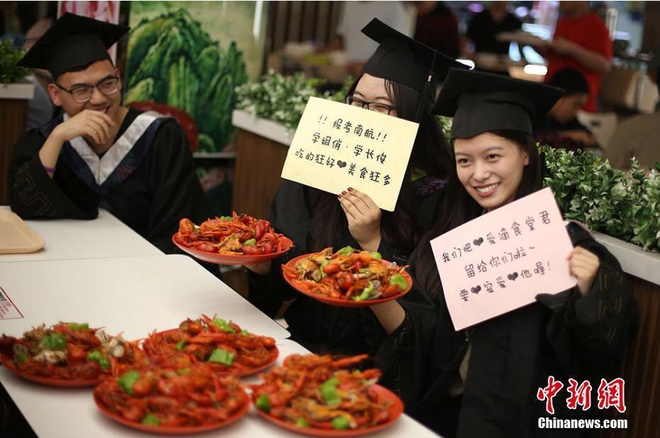 南京航空航天大学毕业季龙虾美食节