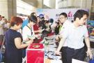 河北省2017年高考招生咨询会24日在石举行