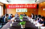 北京市电气工程学校