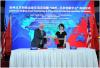 加州北京携手,打造全球能源创新高地 ——加州-北京创新中心落地中关村
