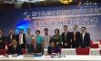 12年一贯制双语学校将落户宁波奉化 预计明年开学