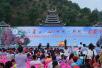 2017靖州杨梅节开幕 十万亩生态果引来观光客