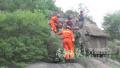 济南父子俩爬山迷路被困 录视频给消防队员获救