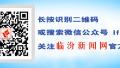 闫建国:加大环保宣传 严禁焚烧秸秆