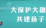 """国搜独家:""""扬子江城市群""""抓住了江苏发展的""""龙脊"""""""