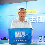 四川大学招生就业处副处长金永东