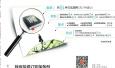 四川省政府2017年立法计划出炉 64件立法项目列入