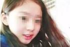 16岁女孩教室内遭奸杀
