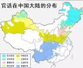 即便普通话推广百年,仍有4亿中国人不会说