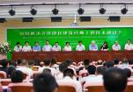 江苏卧牛山助力中国被动式低能耗建筑经典工程技术研讨会